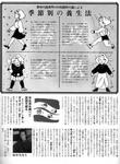 3kisetsu-yojo.jpg